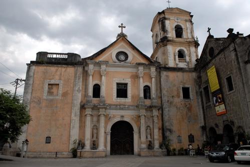 Intramuros San Agustin Church